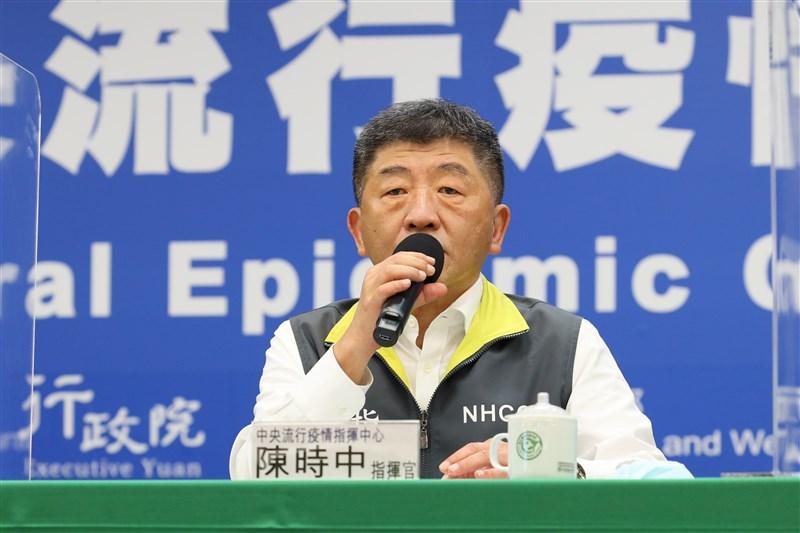 中央流行疫情指揮中心指揮官陳時中宣布,台灣4日沒有新增武漢肺炎確診,連續53天零本土病例。(中央流行疫情指揮中心提供)中央社 109年6月4日