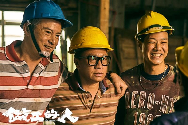 台劇「做工的人」7日播出結局,OTT平台myVideo指出,完結篇創收視高峰,全集總累積收看次數破百萬。(圖取自facebook.com/workers2020)