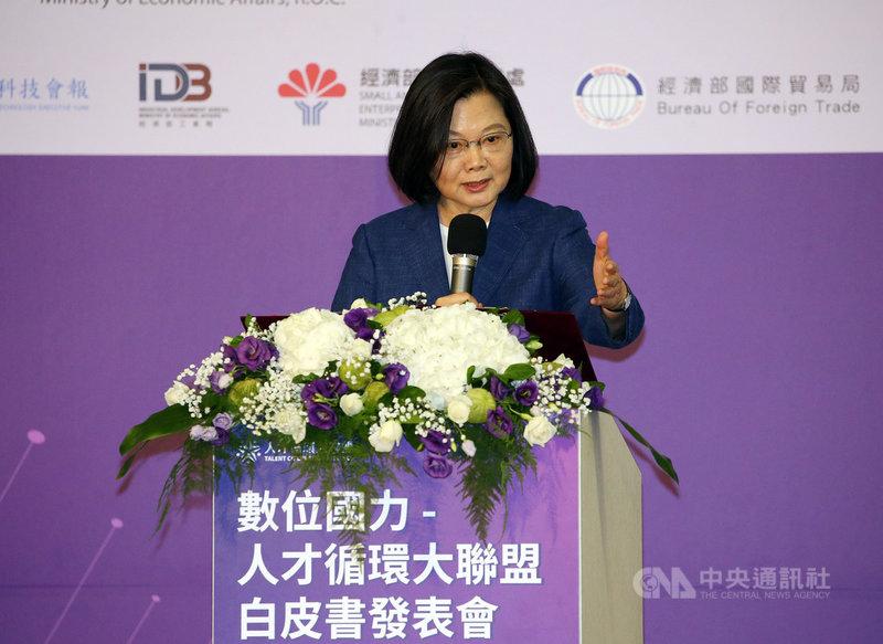 首屆「人才循環大聯盟(TCA)白皮書」發表會12日舉行,總統蔡英文(圖)出席致詞談到人才培育表示,要強化雙語與數位技能,讓台灣人才在全球化時代脫穎而出;政府非常重視白皮書的建議,希望把台灣打造成國際人才中心。中央社記者郭日曉攝 109年6月12日