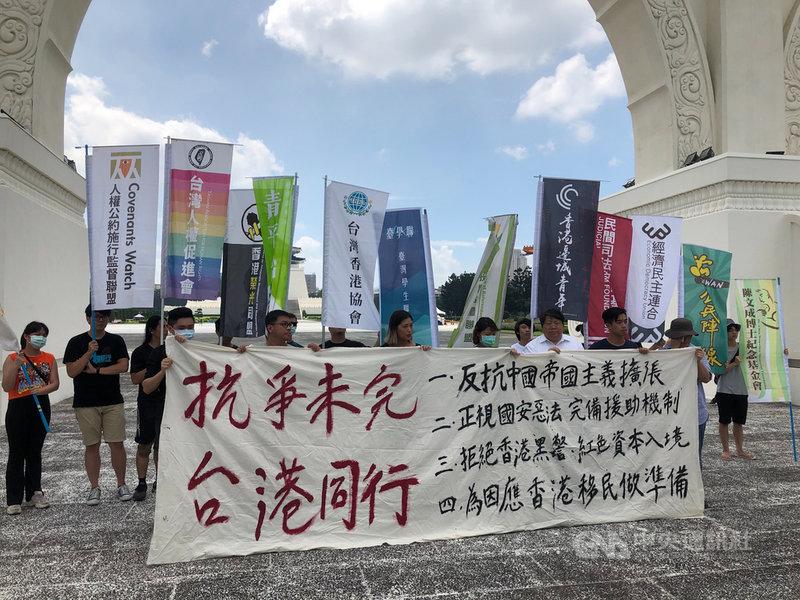 香港邊城青年、經濟民主連合、台灣香港協會等多個民團今天召開記者會,呼籲台灣政府儘速落實人道救援機制。中央社記者王承中攝 109年6月13日