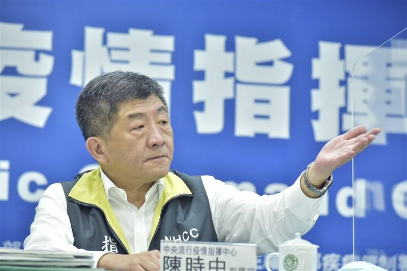 中央流行疫情指揮中心宣布,台灣24日沒有新增武漢肺炎確診,已連續73天沒有本土個案。圖為指揮中心指揮官陳時中。(中央流行疫情指揮中心提供)中央社 109年6月17日