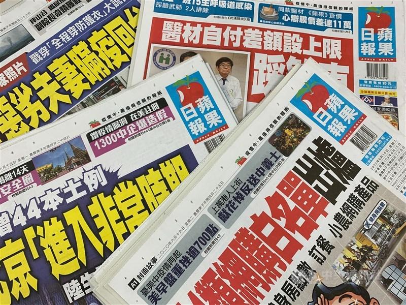 台灣蘋果日報22日發新聞稿宣布,即日起將分批資遣約140名員工。(中央社)