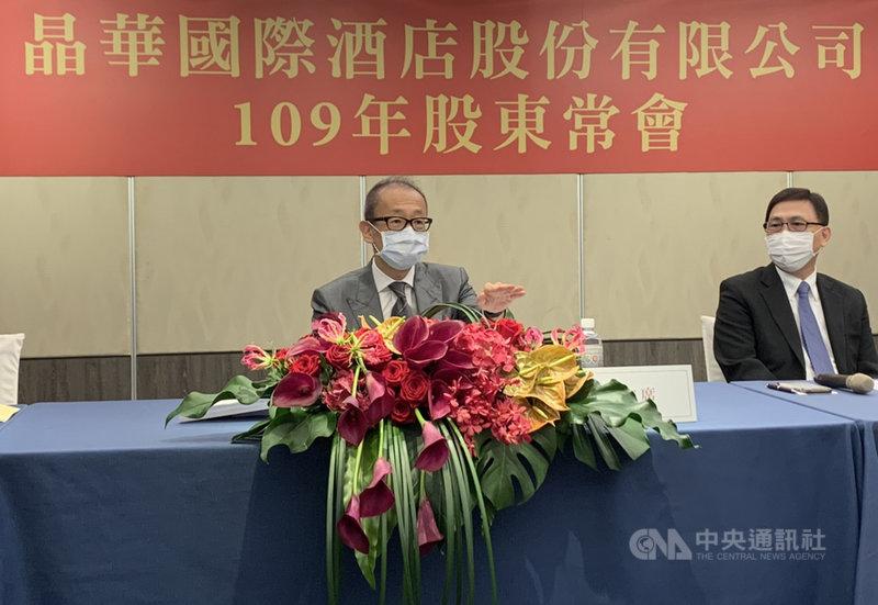 晶華董事長潘思亮表示,晶華在台北以外的飯店可望在暑假恢復,但6月台北觀光飯店住房率僅2成,無可避免「斷崖式的衰退」。中央社記者江明晏攝  109年6月18日