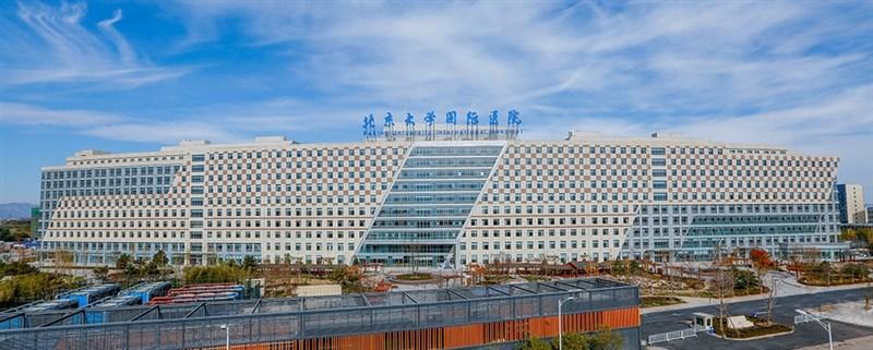 北京大學國際醫院18日報告一例武漢肺炎確診病例,是該院急診科護士,這家醫院隨即採取封閉管理。圖為北京大學國際醫院外觀。(圖取自北京大學國際醫院微博網頁weibo.com)