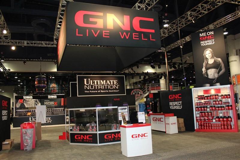 全球最大保健食品品牌健安喜(GNC)已向法院聲請破產保護,擬出售公司並關閉門市。(圖取自facebook.com/GNCLiveWell)