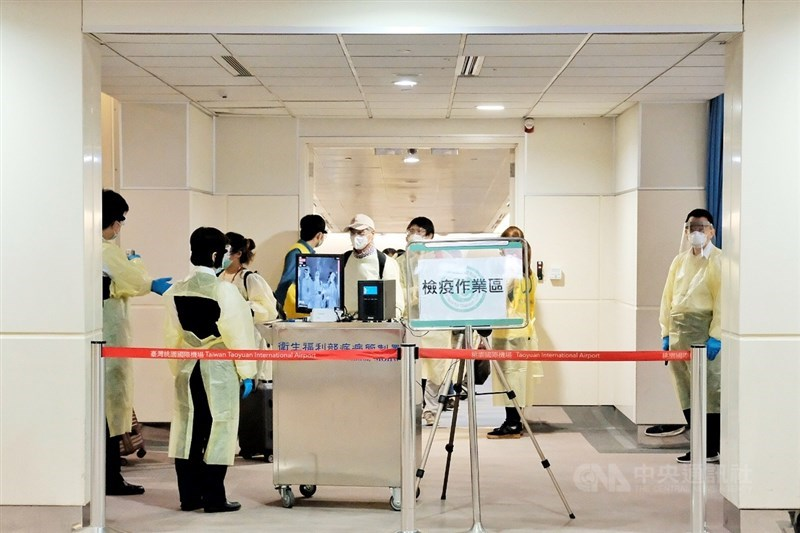 中央流行疫情指揮中心宣布,16日台灣新增1例武漢肺炎確診,為境外移入,全台累計452例。(中央社檔案照片)