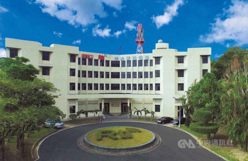 NCC 23日通過央廣申請換發廣播執照,執照效期到2029年底。(央廣提供)