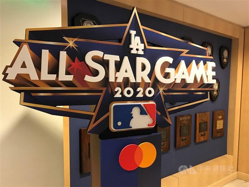 美國職棒大聯盟2020年明星賽原訂在洛杉磯道奇隊主場舉行,因疫情取消。圖為道奇球場內的明星賽標誌,攝於2019年8月。中央社記者林宏翰洛杉磯攝 109年7月4日