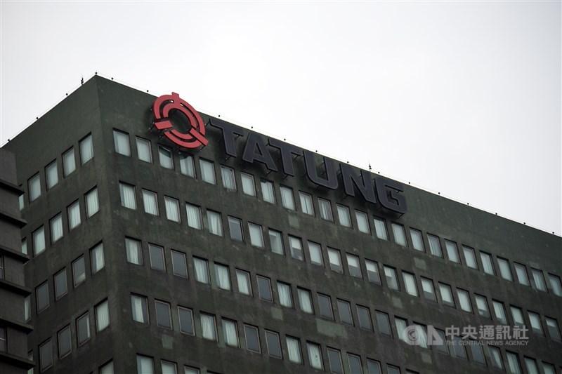 金管會13日宣布,查獲中資透過新加坡金融機構投資大同股票,對該中資罰緩新台幣2500萬元。(中央社檔案照片)