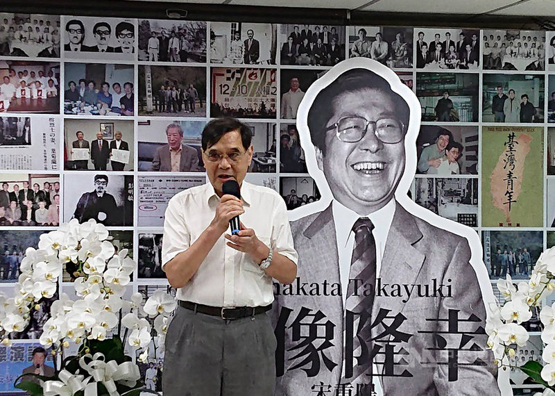 台灣獨立建國聯盟10日為日本台獨運動人士宗像隆幸舉辦追思會,台獨聯盟主席陳南天等人出席。中央社記者葉素萍攝 109年7月10日