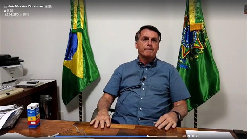 巴西總統波索納洛9日在臉書直播中說自己身體狀況「非常好」,並再度提倡用爭議性藥物羥氯奎寧來治療武漢肺炎。(圖取自facebook.com/jairmessias.bolsonaro)