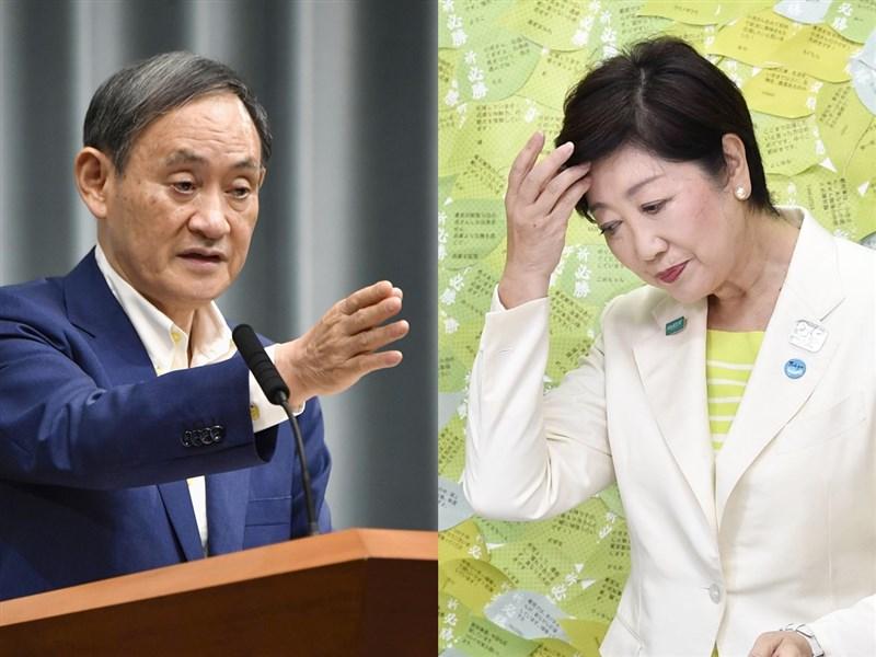 日媒報導,東京都疫情升溫,內閣官房長官菅義偉(左)11日直指這是「東京問題」,似乎表達出對東京都知事小池百合子(右)防疫作為的不滿。(檔案照片/共同社提供)