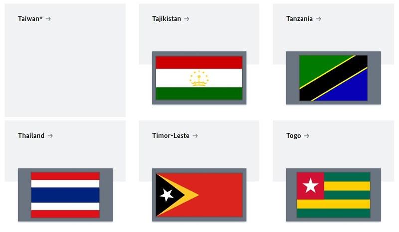 德國在台協會13日表示,德國外交部網站從未出現過中華民國國旗,外界提到德國因中國壓力、一中原則下拿掉國旗的說法是不對的。(圖取自德國外交部網頁auswaertiges-amt.de)