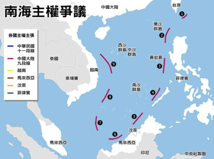 美國國務卿蓬佩奧美東時間13日發表聲明,首度正式反對中國聲索南海主權。(中央社製圖)