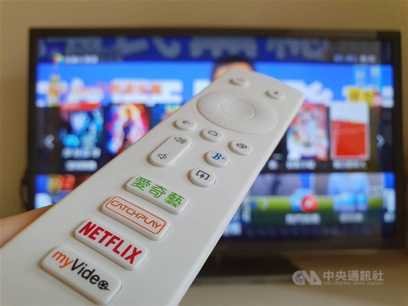 NCC 15日通過「網際網路視聽服務管理法」草案,確定將納管境內、外OTT業者。(中央社檔案照片)