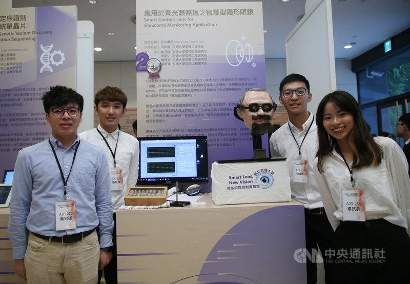 第20屆旺宏金矽獎頒獎典禮19日在台北舉行,交通大學團隊將具量測眼壓功能的感測器和軟式隱形眼鏡結合,可隨時量測眼壓,提供青光眼患者和醫師參考,獲得應用組金獎。中央社記者鄭傑文攝 109年7月19日