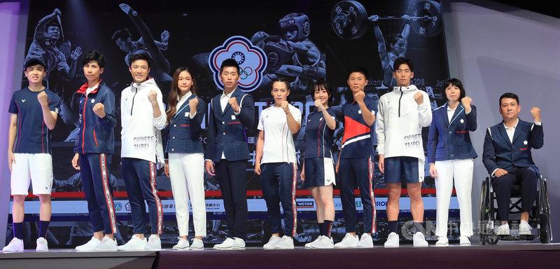 2020東京奧運團服發表會23日下午在台北松山文創園區盛大登場,台灣多個運動領域代表健將齊聚一堂,參與走秀。中央社記者吳家昇攝 109年7月23日