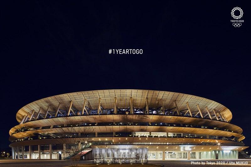 日本23日低調舉行慶祝活動,標誌著距離延期到2021年7月23日的東京奧運還有一年時間。圖為2020年東京奧運暨帕運主場館國立競技場。(圖取自twitter.com/Tokyo2020jp)