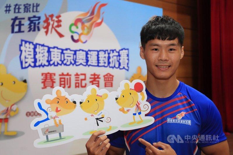 體育署與國訓中心8月1日至8日將在國訓中心與公西靶場舉行模擬東京奧運對抗賽,27日舉辦記者會宣傳,奧運培訓隊選手唐嘉鴻出席。中央社記者吳家昇攝 109年7月27日