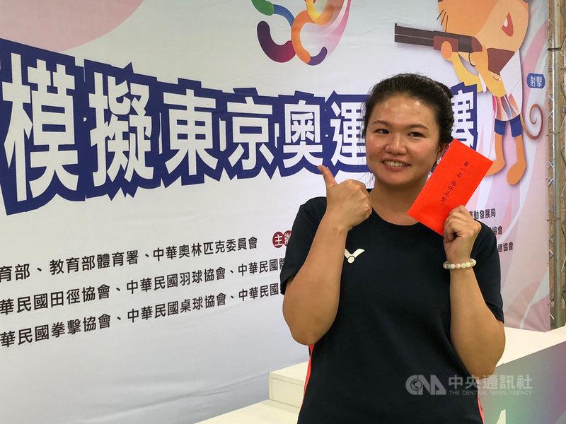 台灣射擊女將田家榛5日在模擬東京奧運對抗賽25公尺運動手槍項目決賽,以30分摘金,她笑著說,決賽打到後面,手都開始抖。中央社記者黃巧雯攝 109年8月5日