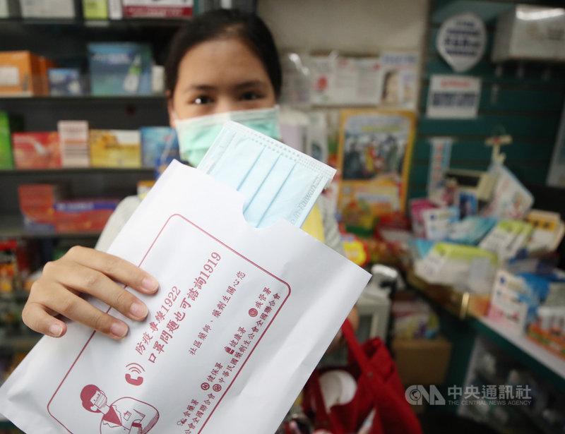 經濟部長王美花6日表示,目前政府每日徵用口罩800萬片,且口罩實名制會一直實施到年底,民眾若是自己使用,絕對沒有問題。圖為民眾到藥局購買實名制口罩。中央社記者張新偉攝 109年8月6日