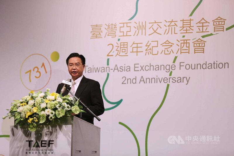 台灣亞洲交流基金會7日舉辦兩週年紀念酒會,外交部長吳釗燮表示,面對武漢肺炎疫情,台灣有能力也願意做出貢獻。中央社記者游凱翔攝 109年8月7日