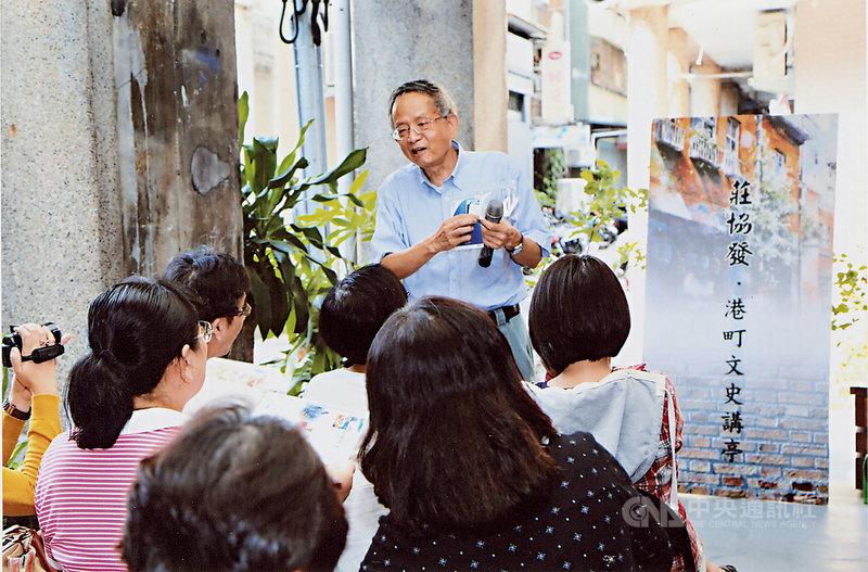 台灣重要文史專家莊永明(立者)7日上午與世長辭,文化部長李永得表示,莊永明畢生發掘、積累、彰顯並實踐台灣文史,他的辭世對台灣社會是一大損失,文化部將呈請總統褒揚。(遠流出版社提供)中央社 109年8月7日