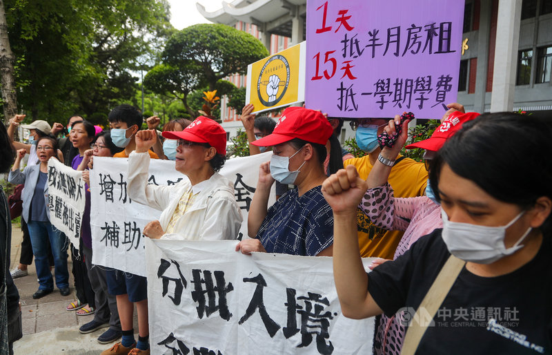 由民間人士組成的「境外生權益小組」7日上午到教育部陳情,提出4點具體訴求。中央社記者王騰毅攝 109年8月7日