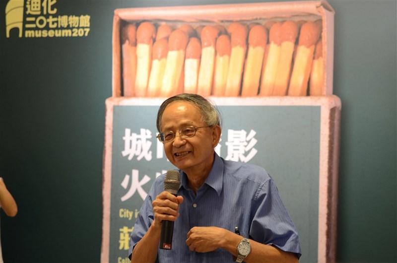 台灣重要文史專家、作家莊永明7日辭世。(迪化二0七博物館提供)