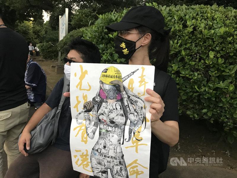 在日港人12日晚上發起「撐香港」集會,對於港區國安法通過後,香港自治逐漸流失,許多在日本的香港人感到悲傷,希望國際社會關注香港。中央社記者楊明珠東京攝 109年8月12日