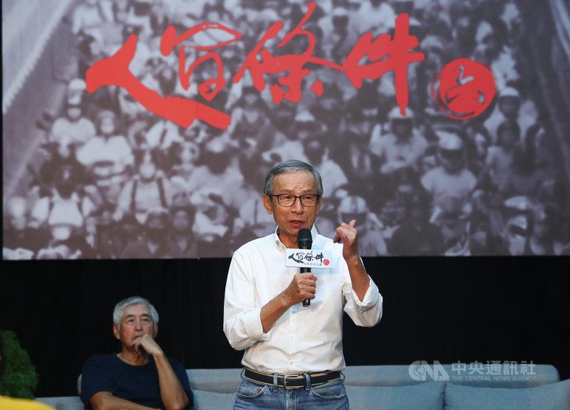 綠光劇團「人間條件6─未來的主人翁」8月底將在台北國家戲劇院演出,編導吳念真(前)12日表示,這個劇本跟他過往劇本不同,「人間6」是在探討不同家庭的問題,「我不是社會觀察家,但這裡面很多片段與當代社會緊緊相扣,我只是想說我們很理解,其實下一代沒有更好命」。中央社記者王騰毅攝  109年8月12日