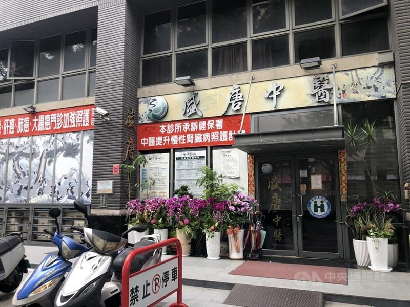 盛唐中醫診所負責人呂世明14日由委任律師等人發表致歉文,強調將負起法律責任,盡全力善後彌補過錯。(中央社檔案照片)