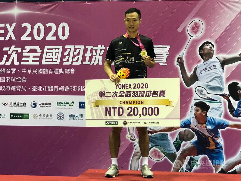 台灣羽球好手呂家弘在拿下2015年世界青少年錦標賽冠軍後,練球態度散漫,歷經車禍受傷後調整心態,23日首次奪下全國羽球排名賽男單冠軍。中央社記者黃巧雯攝 109年8月23日