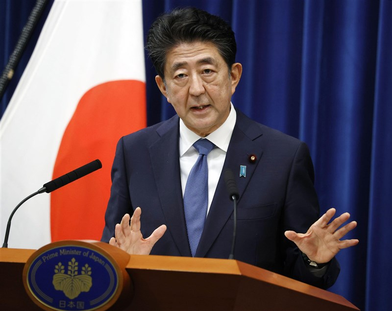 日本首相安倍晉三28日以健康因素宣布辭去首相一職。(共同社)
