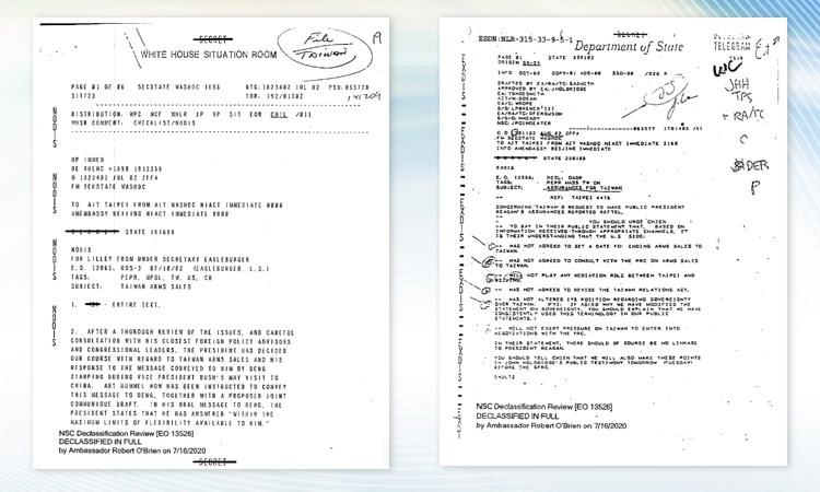 美國在台協會(AIT)31日公布兩件已解密電報,強調「六項保證」始終是美國對台及對中政策的根本要素。(圖取自美國在台協會網頁ait.org.tw)