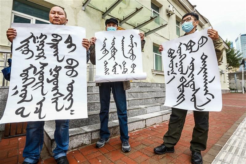 中國內蒙古要求當地少數民族學校以漢語而非蒙古語教授核心課程,引起蒙古人抗議。圖為8月31日在烏蘭巴托的蒙古人表達訴求。(法新社)