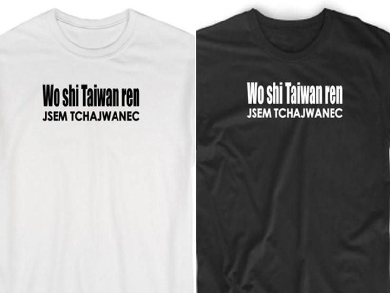 捷克網站politikunatriku.cz(政治學)9月初開賣「我是台灣人」T恤,吸引大批台灣民眾詢問,捷克廠商說,台灣民眾已可透過電商平台預購。(圖取自facebook.com/politikunatriku)