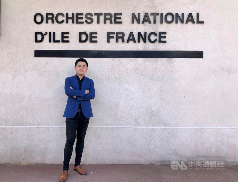 台灣指揮新秀廖元宏獲聘法國國立法蘭西島交響樂團助理指揮,合約為期一年,在樂季中除了擔任總監以及各大客席的指揮助理之外,也將擔任部分巡演及樂季音樂會的指揮場次。(廖元宏提供)中央社記者趙靜瑜傳真  109年9月7日