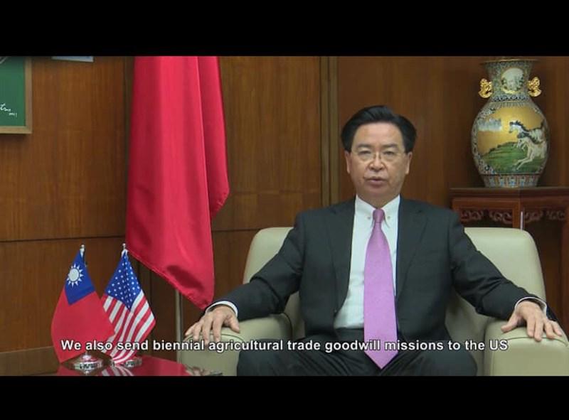 外交部長吳釗燮10日出席「亞特蘭大國際關係協會」(ACIR)視訊會議。(圖取自facebook.com/TECO.IN.ATL)
