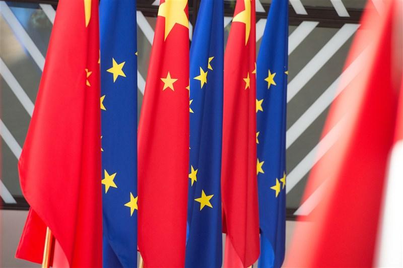歐盟執委會4日表示,由於歐盟與中國互相制裁,歐中投資協定的行動實際上已中止。(圖取自歐盟執委會網頁ec.europa.eu)