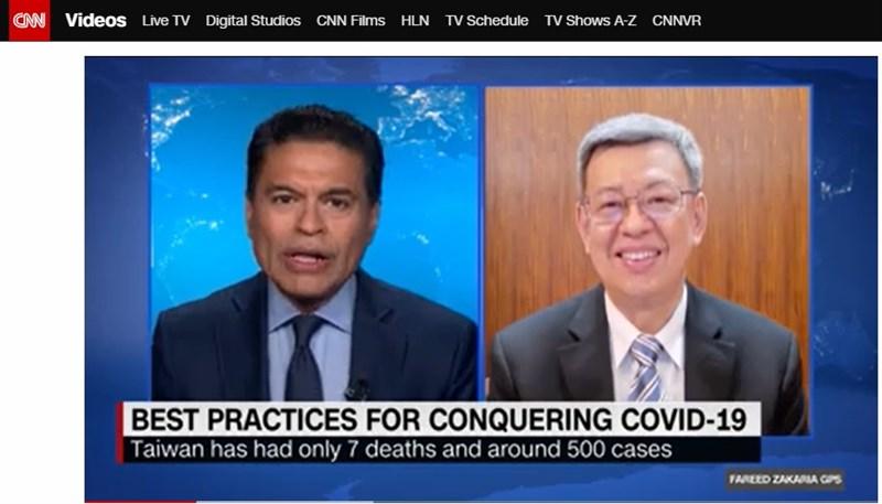 疫情肆虐全球,台灣防疫表現亮眼備受矚目,前副總統陳建仁接受CNN跨海連線專訪,與國際分享台灣的防疫經驗。(圖取自CNN網頁edition.cnn.com)