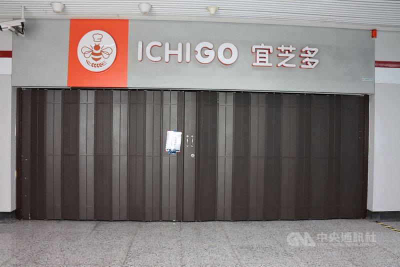 受到疫情衝擊,台資烘焙連鎖店宜芝多,在上海的105家地鐵門市已經被迫關閉了70家。中央社記者張淑伶上海攝 109年9月16日