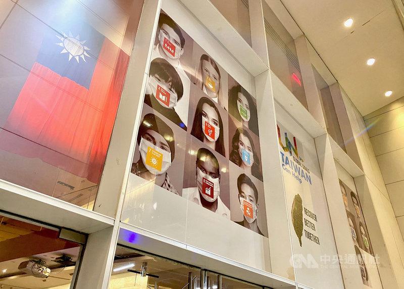 第75屆聯合國大會15日開幕,駐紐約辦事處大門上方張貼傳達政府參與聯合國推案訴求的「台灣可以幫忙」(Taiwan can help)廣告。(駐紐約辦事處提供)中央社記者尹俊傑紐約傳真 109年9月17日
