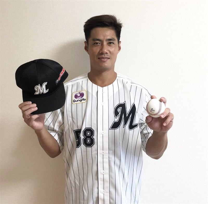 根據日媒報導,具旅外資歷的投手陳偉殷重返日職加盟千葉羅德海洋隊。(圖取自twitter.com/Chiba_Lotte)