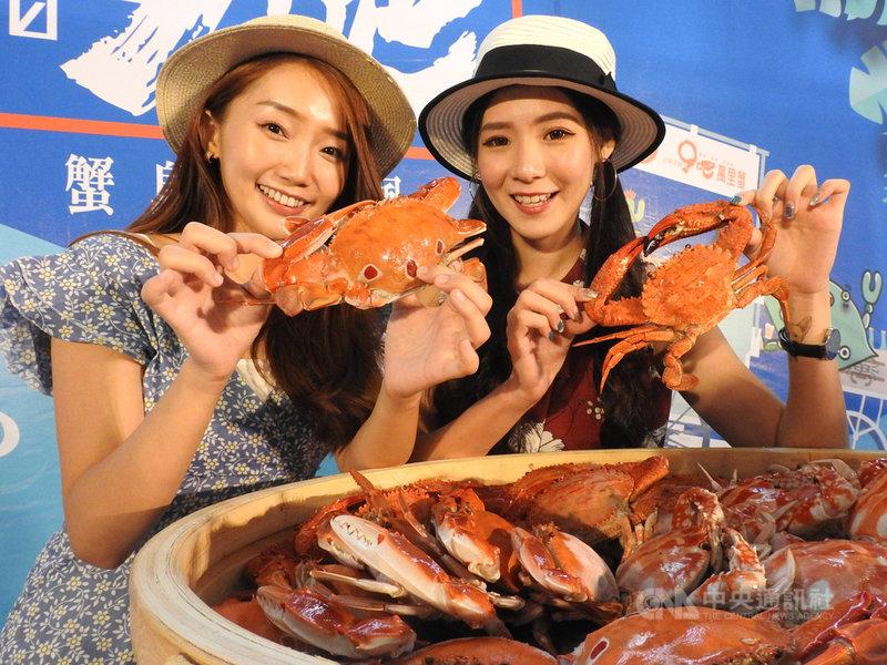 蟹 解禁 日
