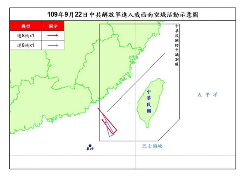 空軍司令部22日表示,共軍2架運8反潛機侵犯台灣西南防空識別區,此次是17日以來第5度擾台。(圖取自國防部網頁mnd.gov.tw)