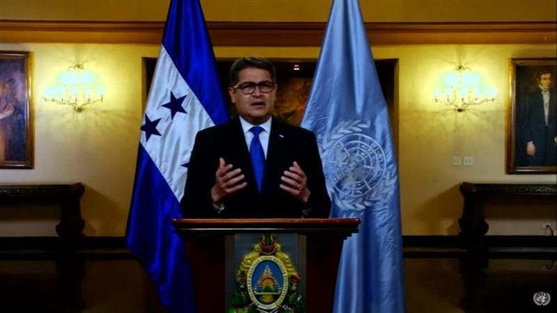 外交部24日表示,宏都拉斯8月即以個別致函聯合國秘書長古特瑞斯的方式表達對台灣的支持。圖為宏都拉斯總統葉南德茲在聯大總辯論發言。(圖取自聯合國YouTube頻道網頁youtube.com)