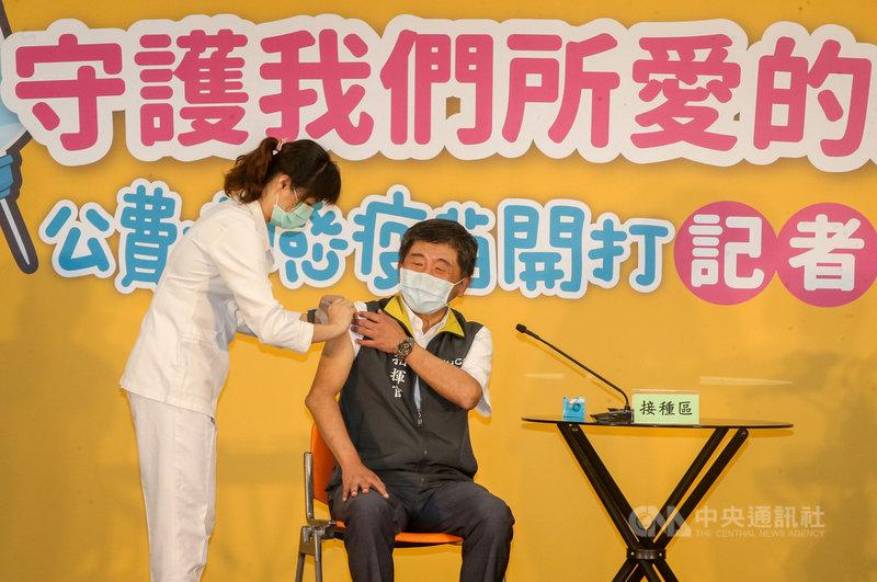 衛福部疾管署5日在台北舉行「守護我們所愛的人」109年公費流感疫苗開打記者會,衛福部長陳時中(右)出席宣傳,現場施打疫苗。中央社記者裴禛攝 109年10月5日