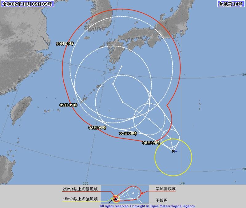 日本氣象廳5日上午9時30分更新颱風情報,位於太平洋琉璜島西南方海面的熱帶性低氣壓正式升格為今年第14號颱風昌鴻。(圖取自日本氣象廳網頁www.jma.go.jp)