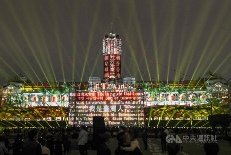 109年總統府國慶光雕展演6日晚間在府前正式點燈,今年光雕主題是「自信島嶼 迎向曙光」,代表2020年的台灣在嚴峻考驗裡,依然可以展現出堅強韌性。中央社記者裴禛攝 109年10月6日